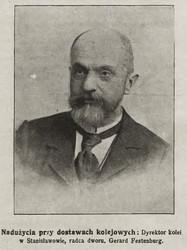 Залізничні аварії: катастрофа під Букачівцями (1907 р.)