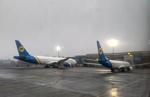 Международные авиарейсы в Киеве в первый день после их возобновления