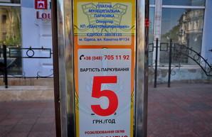 Как работает муниципальная парковка на Екатерининской площади