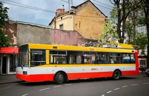 """На украинском """"Южмаше"""" планируют производить электробусы совместно с Южной Кореей"""
