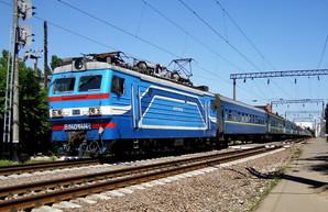 В поездах из Киева начали продавать билеты на все места