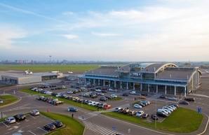 В киевском аэропорту Жуляны открылся пункт ПЦР-тестирования на коронавирус