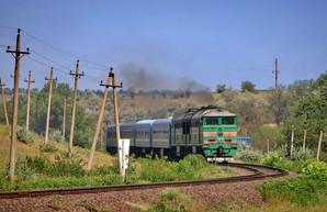Назначен дополнительный поезд из Киева в Белгород-Днестровский через Одессу
