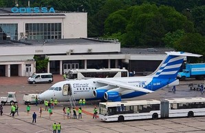 В Одессе по телефону сообщили о минировании аэропорта