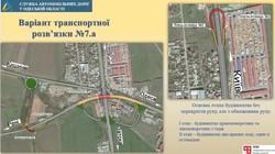 """На выезде из Одессы у """"Двух Столбов"""" могут построить многоуровневую развязку"""