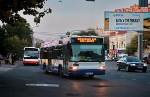 Как в Одессе в октябре будут ходить автобусы для пассажиров с ограниченными возможностями