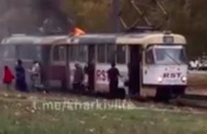 В Харькове горел трамвай