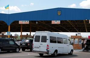 В Одесской области открываются два пограничных КПП с Молдовой
