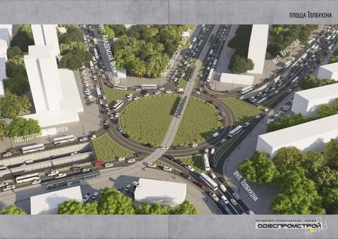 В Одессе начинают проектировать развязку с тоннелем на площади Толбухина