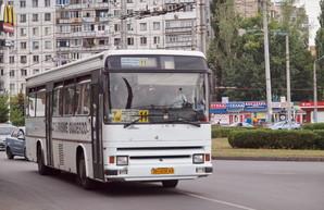 """Часть автобусов из Одессы на промрынок """"7-й километр"""" меняют схему движения"""