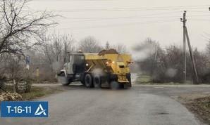 На севере Одесской области дороги заливает ледяным дождем