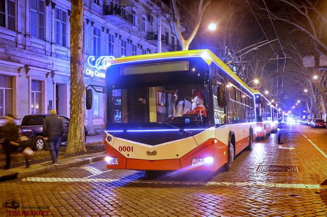 Как будет ехать троллейбусный парад в Одессе
