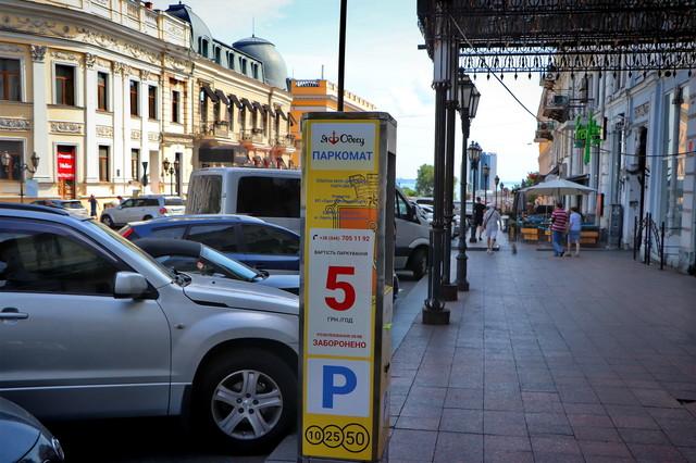 В Одессе собираются сделать парковки дороже