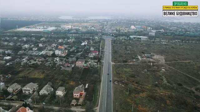 """Показали отремонтированную """"курортную"""" дорогу от Черноморска до Санжейки"""