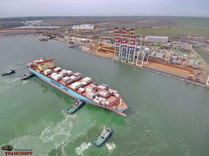 Как работали порты Украины в 2020 году