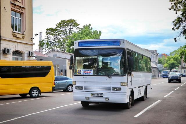 Насколько снизились пассажирские перевозки в Украине за 11 месяцев 2020 года