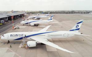 Израиль минимум на неделю останавливает все международное воздушное сообщение