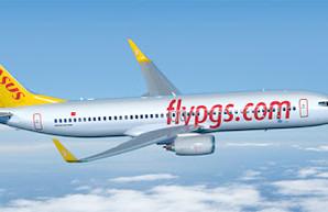 Между Одессой и Стамбулом будет летать турецкая лоу-кост авиакомпания
