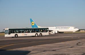 Как работал одесский аэропорт в феврале