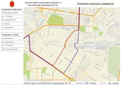 С 19 марта в Одессе закрывают проезд по Ивановскому путепроводу (ВИДЕО)