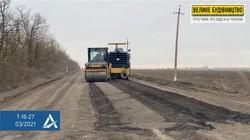 В Одесской области восстановили ремонт дороги Сарата - Арциз - Тарутино