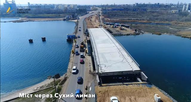 На достройку моста по дороге Одесса - Черноморск уйдет еще полгода