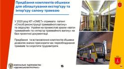 Первые электробусы в Одессе все-таки пустят по Балковской