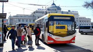 Пассажирский транспорт в Украине в 2021 году на 35% сократил объем перевозок