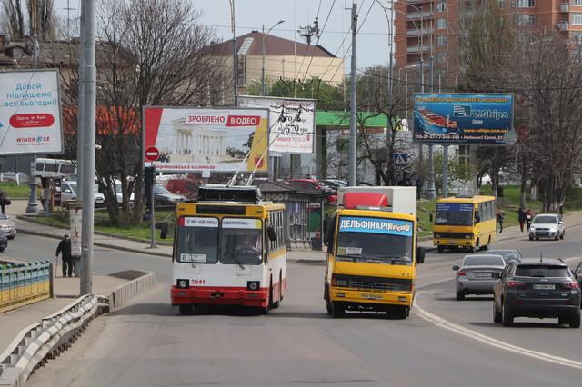 Где в Одессе ремонтируют дороги в выходные