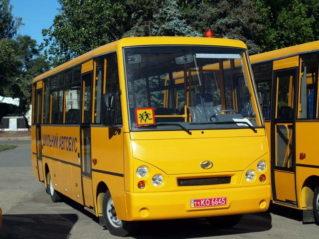В Одесской области закупают крупную партию школьных автобусов