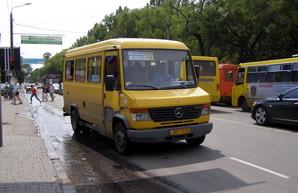В Одессе увеличилась стоимость проезда в некоторых пригородных маршрутках