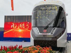 В китайском городе Цзясин запустили линию трамвая без контактной сети