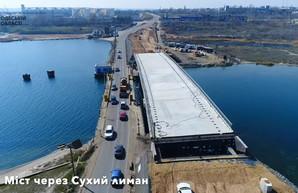 Мост по дороге из Одессы в Черноморск еще не достроили, а он уже аварийный