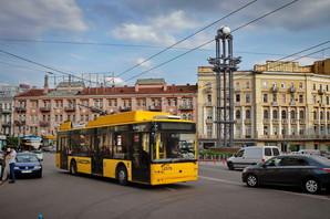 В Киеве полностью отказываются от бумажных билетов в общественном транспорте
