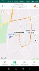 В Одессе начали подключать к онлайн-навигации автобусные маршруты
