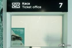 В Киеве завершилась реконструкция центрального автовокзала