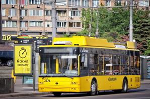 Для Киева закупят два десятка электробусов