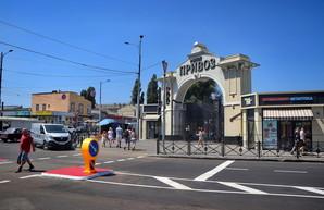 """В Одессе рассказали о работе паркингов около """"Привоза"""""""