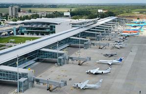 Киевский аэропорт Борисполь оказался среди лучших в Восточной Европе