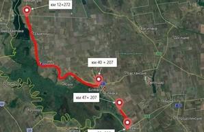Ремонт дороги с велодорожками в Одесской области обойдется в миллиард