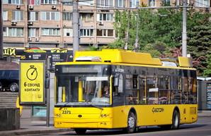 В Украине освободили от НДС производителей и импортеров электротранспорта