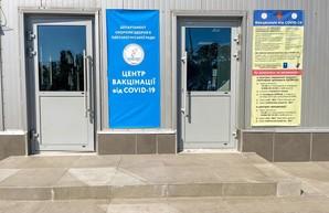 В аэропорту Одессы открыли центр массовой вакцинации от ковида