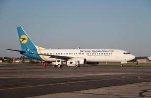 Украинские самолеты будут облетать воздушное пространство Афганистана