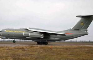Самолет для эвакуации украинцев из Афганистана вылетел из Одессы