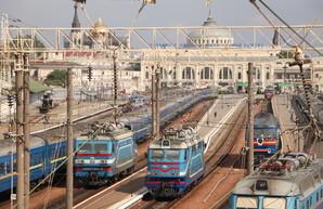 Несколько пассажирских поездов в Одессу опаздывают