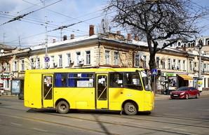 В Одессе может подорожать стоимость проезда в маршрутках