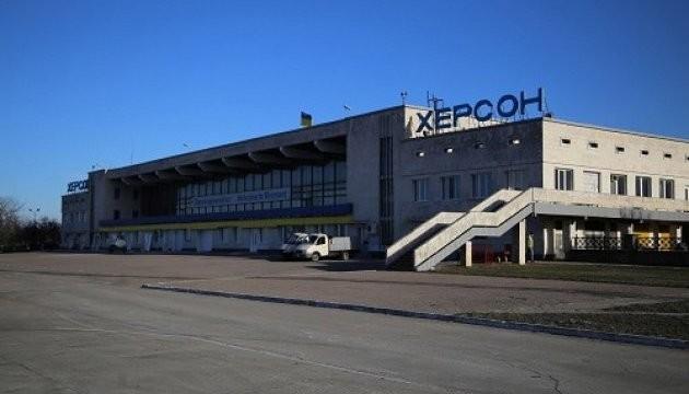 В Одессу переводят часть рейсов из аэропорта Херсона