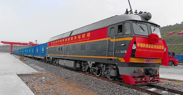 Новая железная дорога в Китае дает выход на границу с Мьянмой
