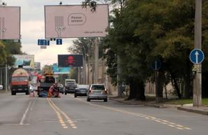 В Одессе отменили реверсивный режим движения на Люстдорфской дороге