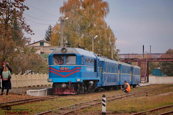 На Одесской железной дороге возобновили движение узкоколейных поездов (ФОТО, ВИДЕО)